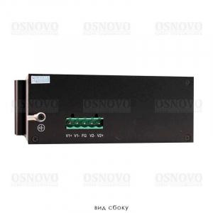 SW-8042/IC