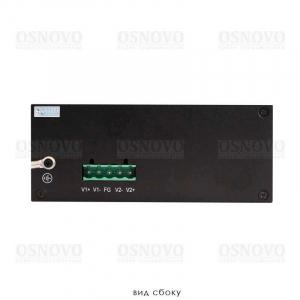 SW-8091/IC
