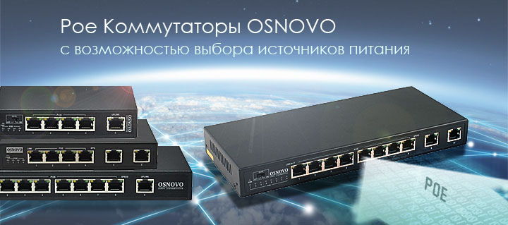 top banner news poe switch osnovo