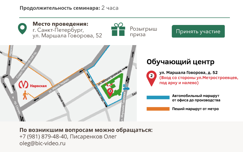 map seminar