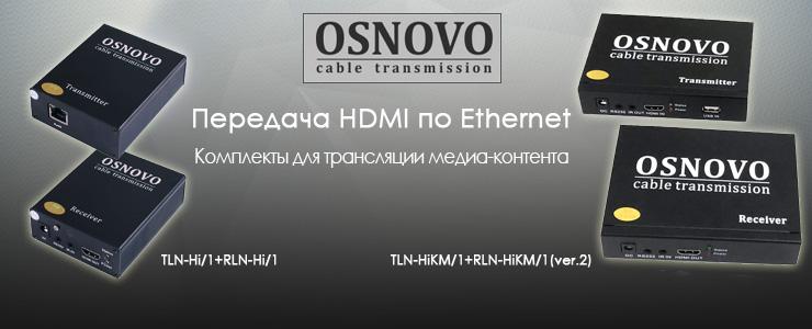 banner osonovo hdmiOverEthrtnet