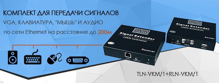 Top news banner TLN VKM1 RLN VKM1