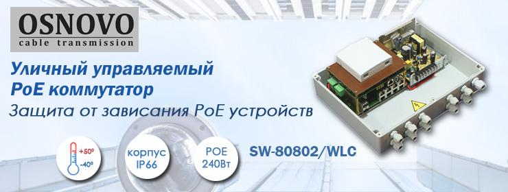 Banner osnovo SW 80802WLC