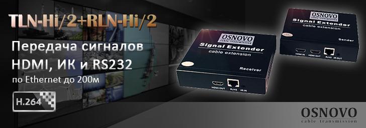 Banner Osnovo Extender HDMI rs232